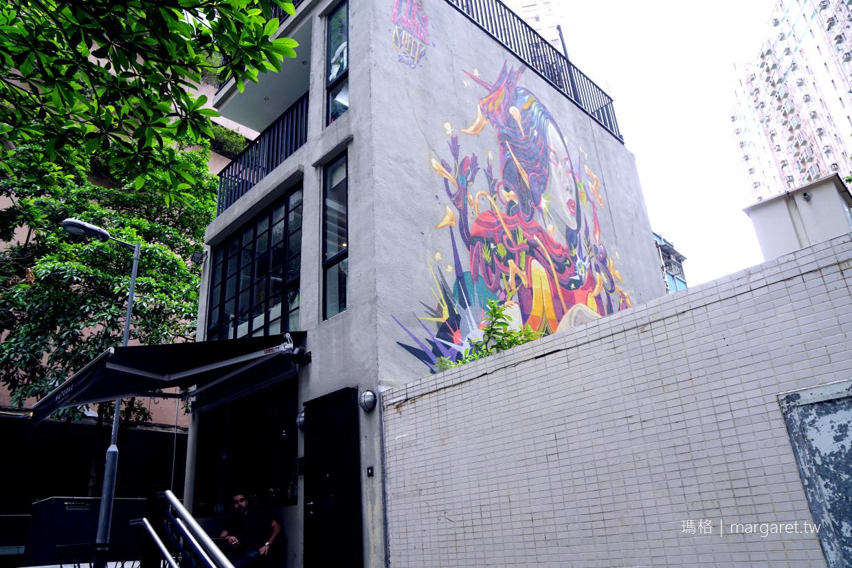 舊城中環IG熱點。香港街頭彩繪壁畫巡禮|漫遊到上環
