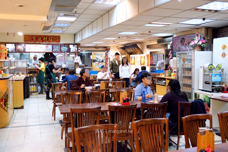 老山東牛肉家常麵店。萬年大樓地下美食街|2020台北米其林必比登推介