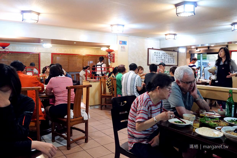 清真中國牛肉麵食館。湯頭是一絕|2020台北米其林必比登推介
