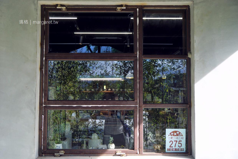 雀榕咖啡 x 三星四季青花瓷 x 小時家民宿|宜蘭安農溪落羽秘境旁。百年三合院改造休閒聚落
