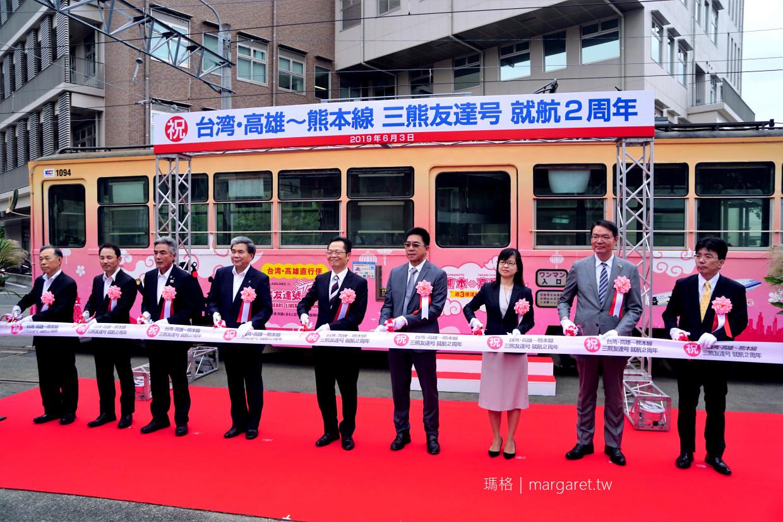 熊本熊最新最萌電車上路。部長迷快追|華航三熊友達號彩繪電車上路(期間限定,2020年2月底前)