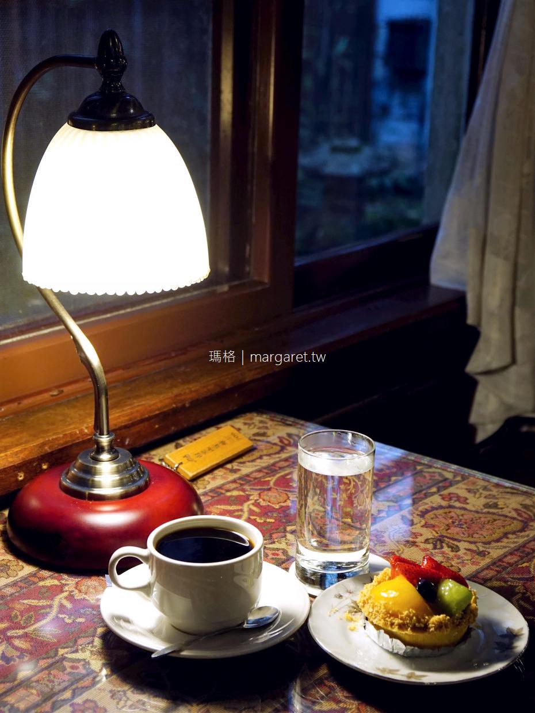 50年代咖啡廳。阿里山賓館歷史館|百年建築夜上海風情 @瑪格。圖寫生活