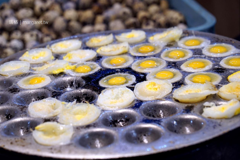 煎鳥蛋。迷你荷包蛋|嘉義文化路夜市