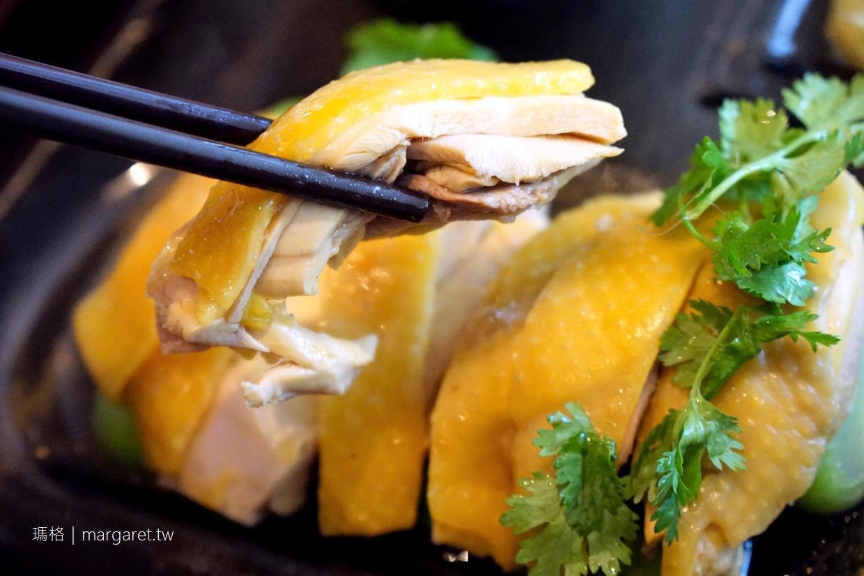 海南雞飯的極致。Cafe Causette|香港東方文華酒店