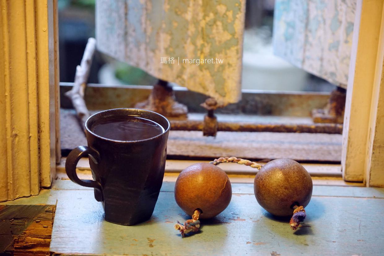 地熱小姐。蘇澳老屋咖啡|美好的鹹花生芝麻戚風