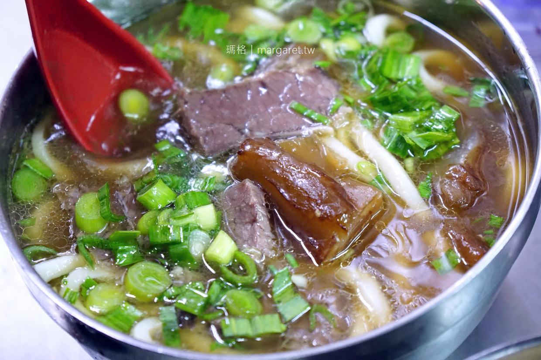 劉山東牛肉麵。菜單上沒寫的重點|2018台北米其林必比登推介(Bib Gourmand)