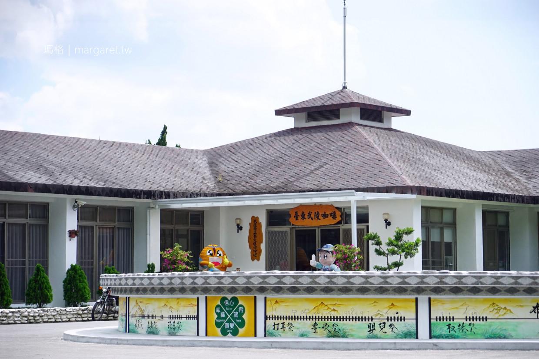 台灣最美監獄餐廳。台東戒治所武陵咖啡館成熱門景點|大哥烤雞吮指回味。需提前預訂