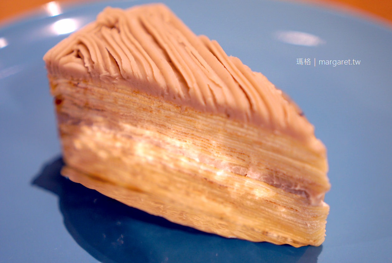 台南神秘千層蛋糕。到底有多神秘?|一次6種口味