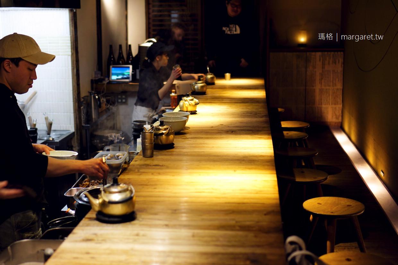和釀良麵。京都隱藏版神祕麵店|二訪終於懂怎麼點餐了 (2019.01.21更新)