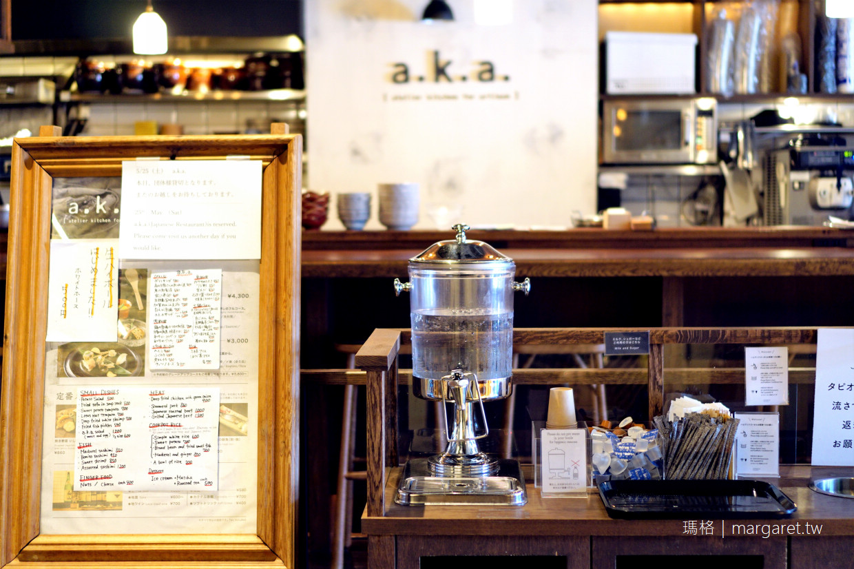 HUM&Go Coffee Stand。輕食咖啡 金澤HATCHi共享飯店