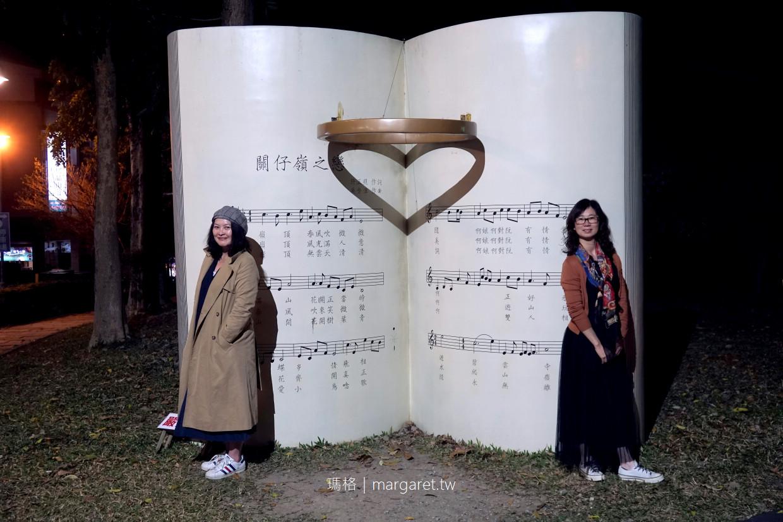 關仔嶺之戀。一首老歌唱出一個時代|嶺頂公園吳晉淮音樂廣場 @瑪格。圖寫生活