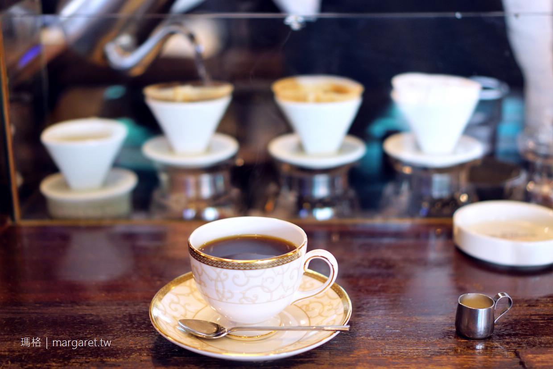 東出珈琲店。初訪金澤最好的一杯精品咖啡|可惜沒吃到布丁