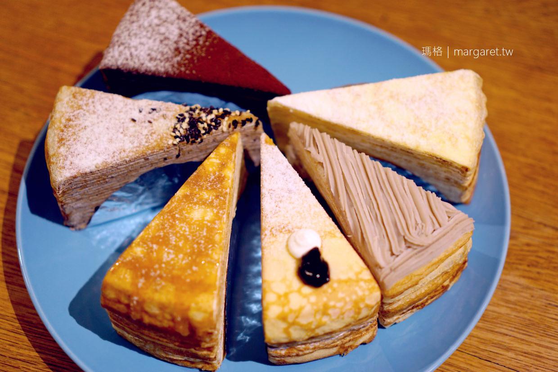 最新推播訊息:台南神秘千層蛋糕有多神秘?訂購只有一種管道