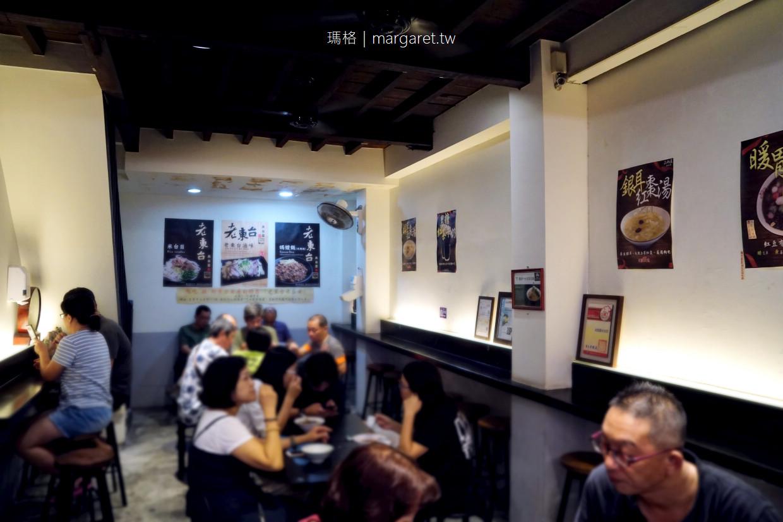品甜屋。台東第一家甜米台目|正氣路觀光夜市周邊