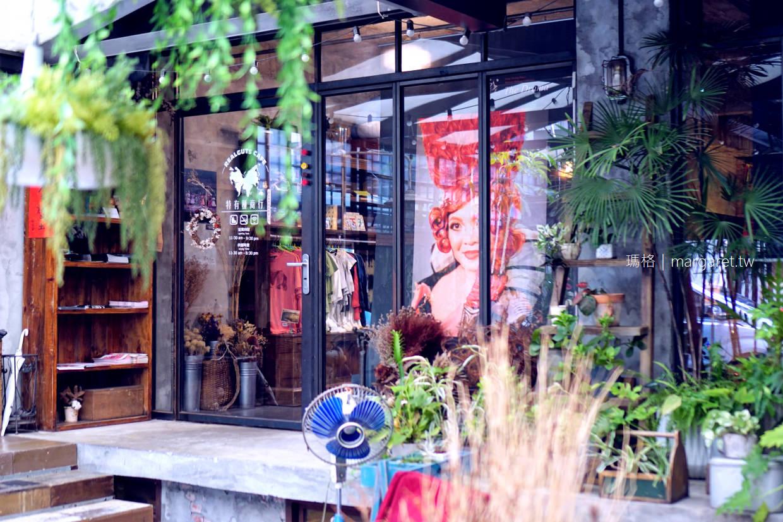 台北。特有種商行Realguts cafe電影咖啡|魏德聖導演幕後道具打造劇場氛圍