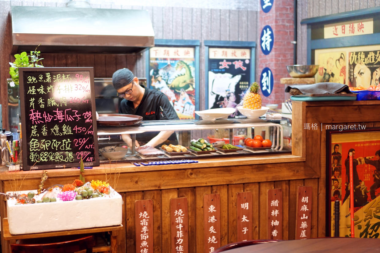 愛上這味懷舊餐廳。花蓮台菜|大推現撈螃蟹海鮮粥