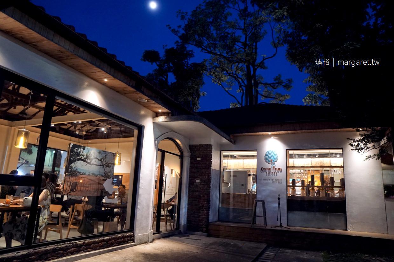 成真咖啡台中審計店。Come True Coffee|以公益為出發點。讓咖啡循環世界美好