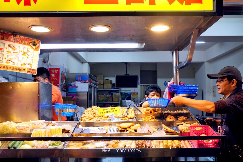 好口味鹽酥雞。嘉義北榮街|香口不油膩的炸物