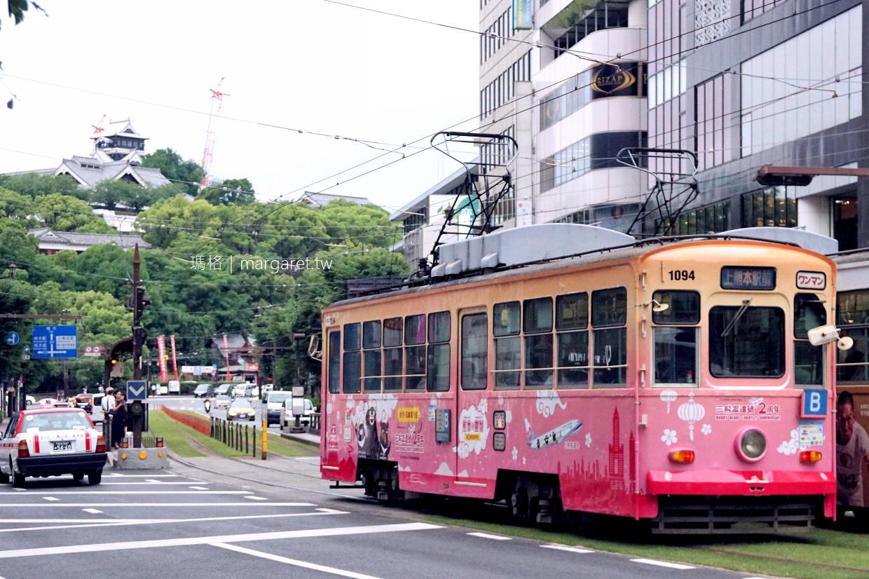 最新推播訊息:飛熊本就為了這輛彩繪電車(期間限定)|支持台灣吉祥物到日本發展