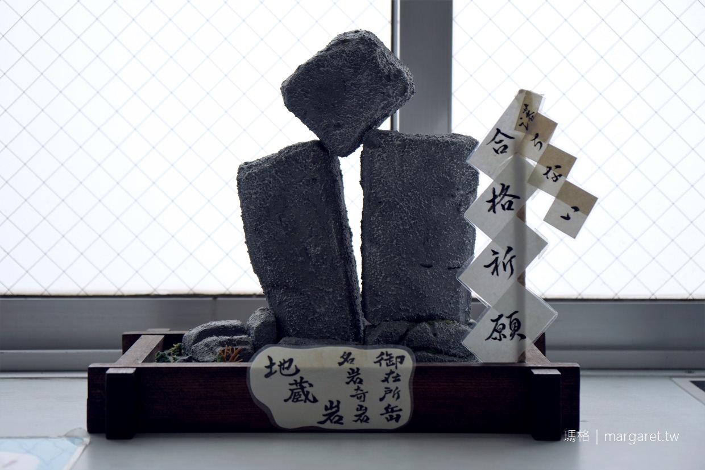 三重賞楓名所。湯之山溫泉|御在所纜車。日本最高塔柱