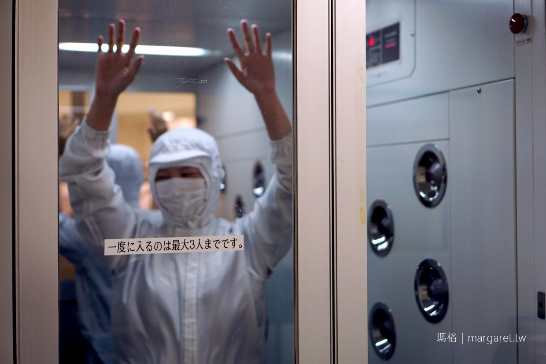 在熊本工作的台灣女孩:自己要愛美,才能幫人變漂亮|二訪朵茉麗蔻藥彩工園