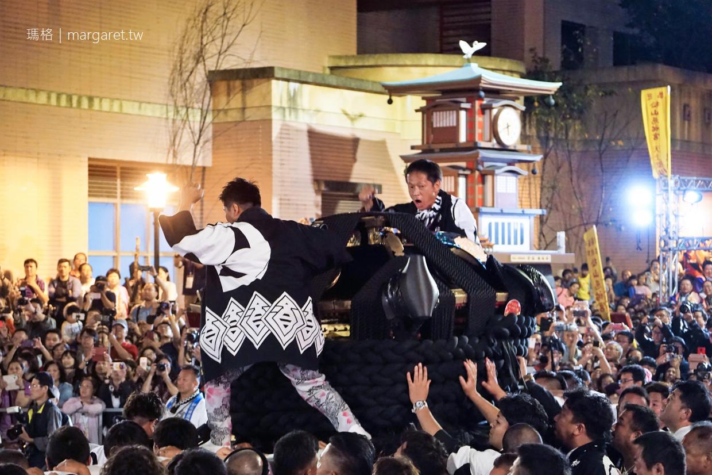 松山市大神轎來台撞轎祈福盛典|臺北市與松山市友好交流5周年。雙城直航每周2班