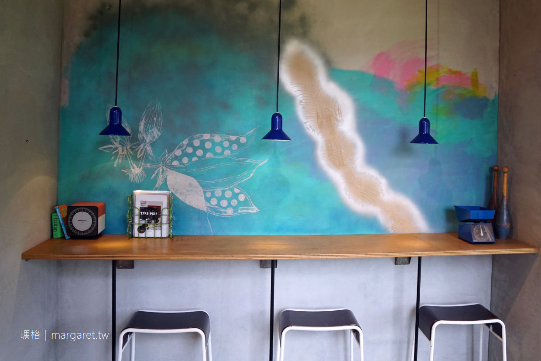 OTTER HAJEK。自家烘焙麵包|三重菰野設計咖啡館