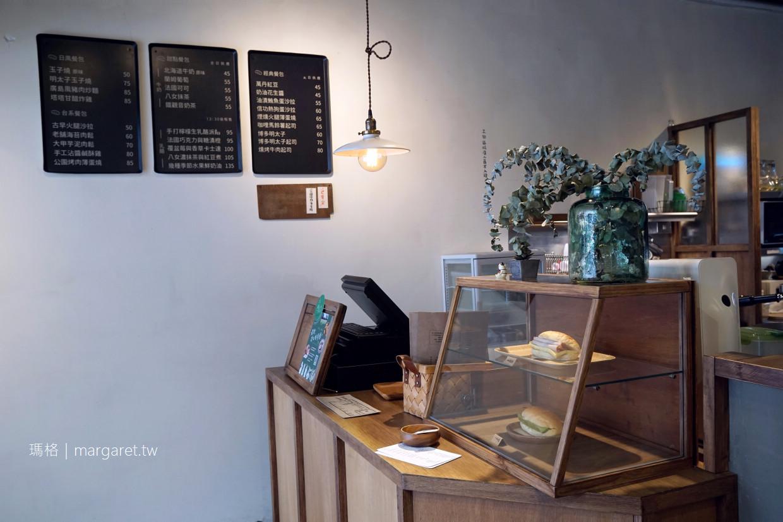 最新推播訊息:春丸餐包製作所。街邊店|台中審計新村週邊美食
