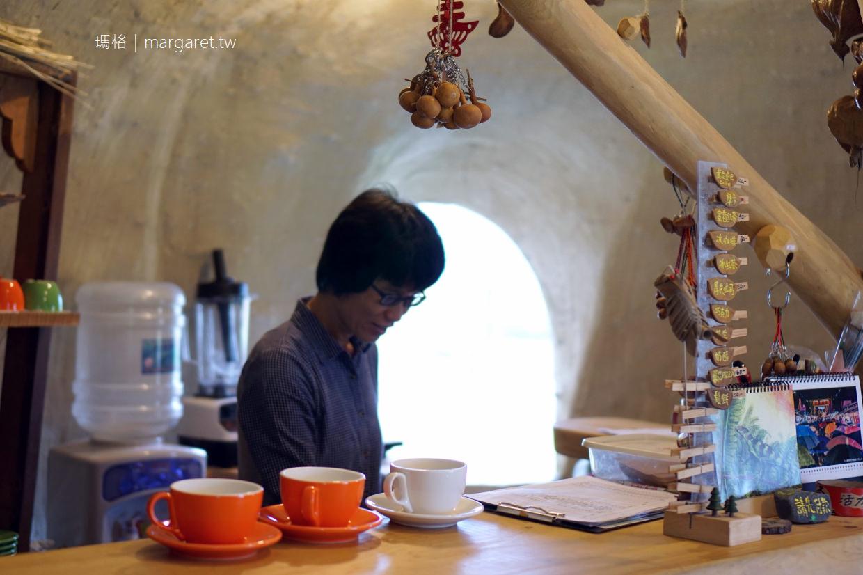 蟻窩咖啡。窩著喝杯手沖咖啡|光復鄉大農大富平地森林園區。森林自行車道。花蓮版伯朗大道