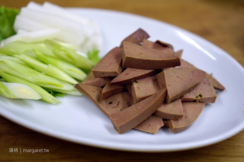 台灣小吃古董民藝。嘉義台菜|粉肝、筍絲炒大腸、味噌烤肉、牛蒡花枝丸、阿嬤煎魚樣樣美味