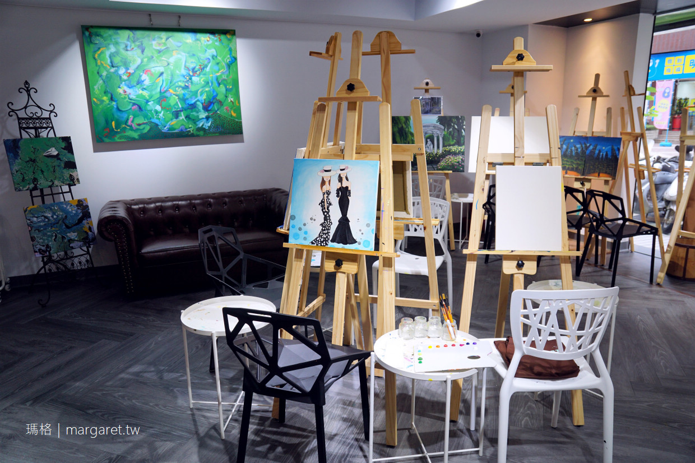 CHECK ART踩點咖啡畫室。零基礎繪畫課|邊喝紅酒邊畫畫享受療癒時光