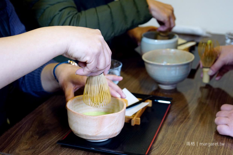 和カフェ茶屋。刷茶體驗|倉吉白壁土藏群咖啡館 @瑪格。圖寫生活