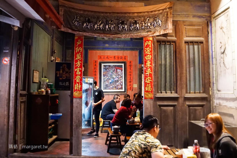 最新推播訊息:台南80年三合院燒烤。熟客內行人都點什麼?
