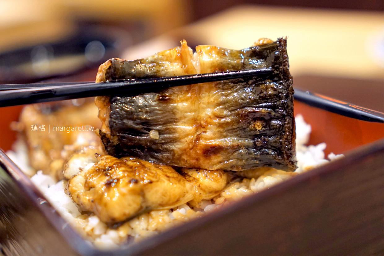 最新推播訊息:台北鰻魚飯4大屋之一,知名老店將10/20歇業,回味請早