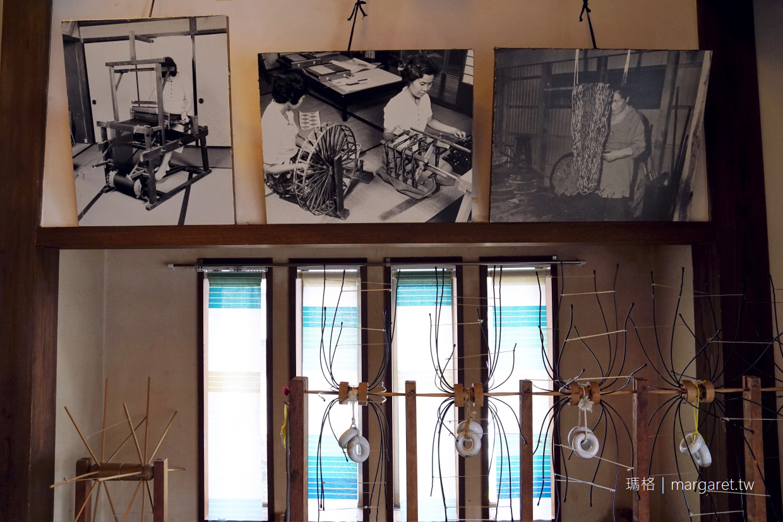 倉吉絣。鳥取名物|倉吉鄉土工藝館。江戶時代傳承至今的繪綁藍染織布