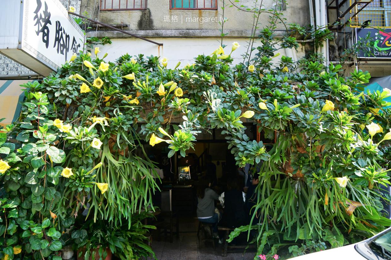 最新推播訊息:台南孔廟對面銷魂豬腳飯,藏在花棚後面的無名食堂