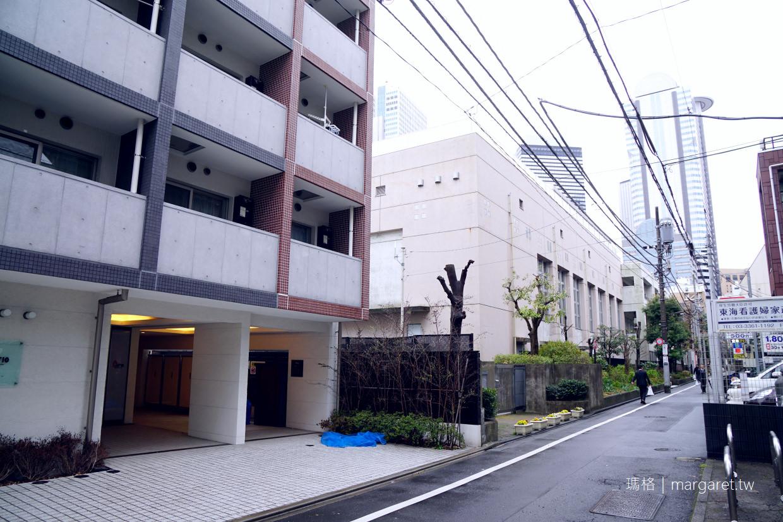 DOMO民泊西新宿。東京鬧區靜巷地點佳|與民宿主人零接觸的自主天地