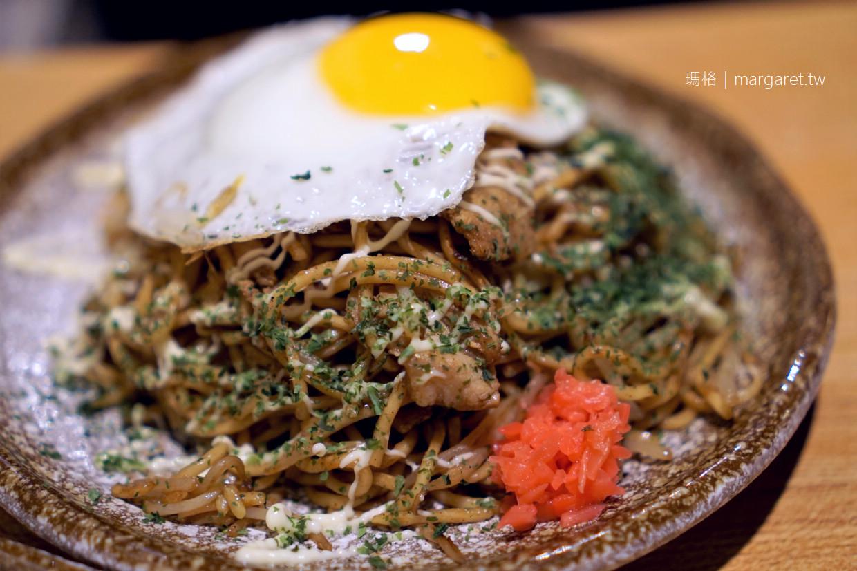 水沐食堂。日本廚師的羅東屋台小吃|御好燒、串炸、和食料理 @瑪格。圖寫生活