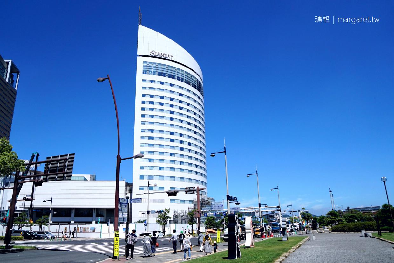 JR Hotel Clement高松克雷緬特飯店。瀨戶內跳島最佳住宿|緊鄰高松港 @瑪格。圖寫生活