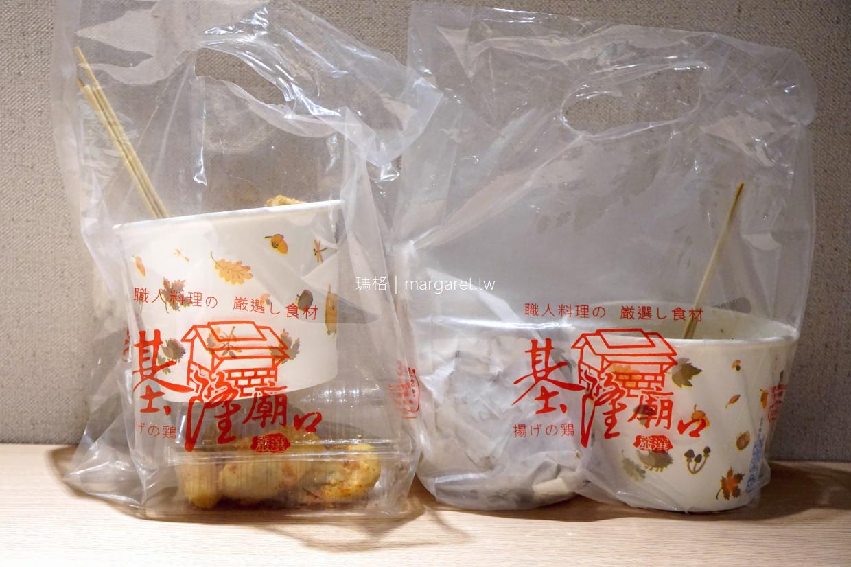 基隆廟口鹹酥雞。李記鹹酥雞|嘉義錢櫃附近宵夜美食