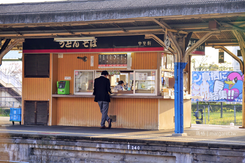 鳥栖站。經典懷舊鐵道景點|明治百年老車站。昭和蒸汽火車。九州最早月台立食烏龍麵