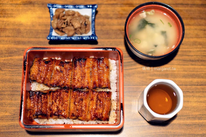 魚心日式料理。台北鰻魚飯名店|巷弄內的低調民宅