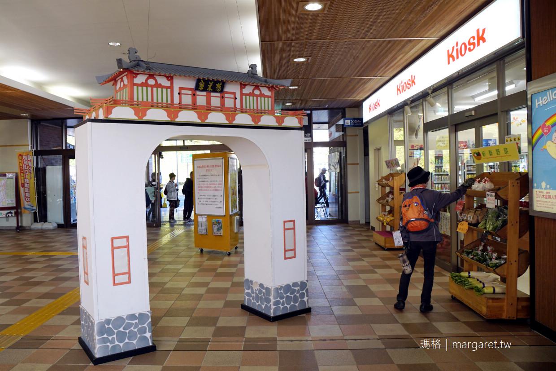 佐賀一日遊行程|武雄圖書館。御船山樂園。鳥栖車站