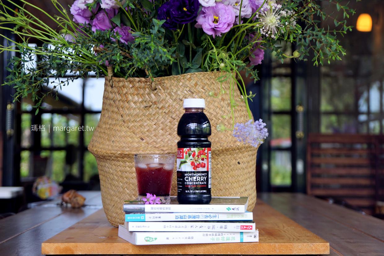 美國果園直送。King Orchards天然濃縮酸櫻桃汁 (團購)|每瓶含約800顆頂級酸櫻桃。喝不到一瓶就下單訂整箱