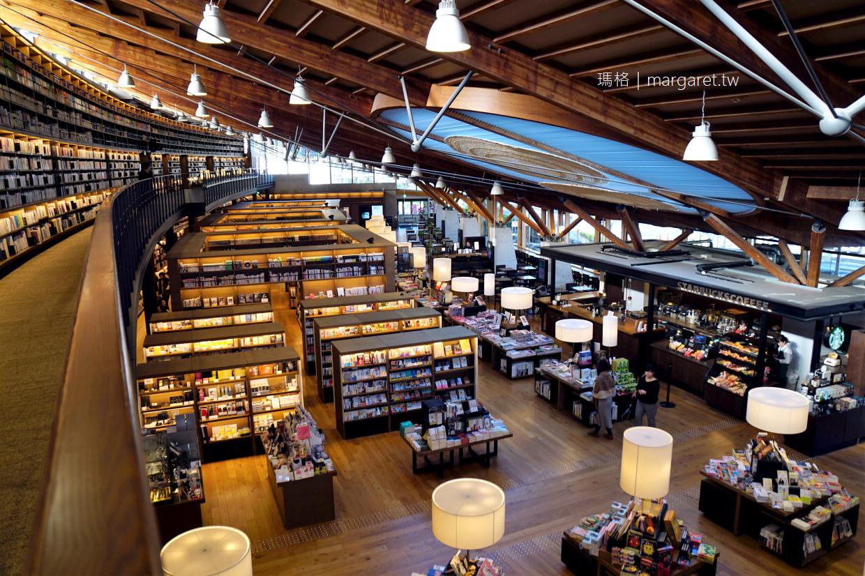 武雄圖書館7大魅力特色。佐賀人氣景點|Library x bookstore x Cafe @瑪格。圖寫生活