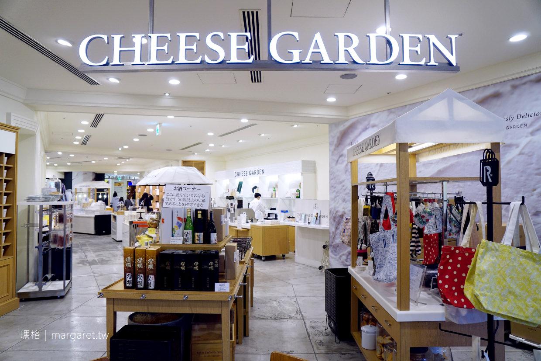 Cheese Garden御用邸起司蛋糕。那須高原 チーズガーデン|東京晴空塔伴手禮、下午茶