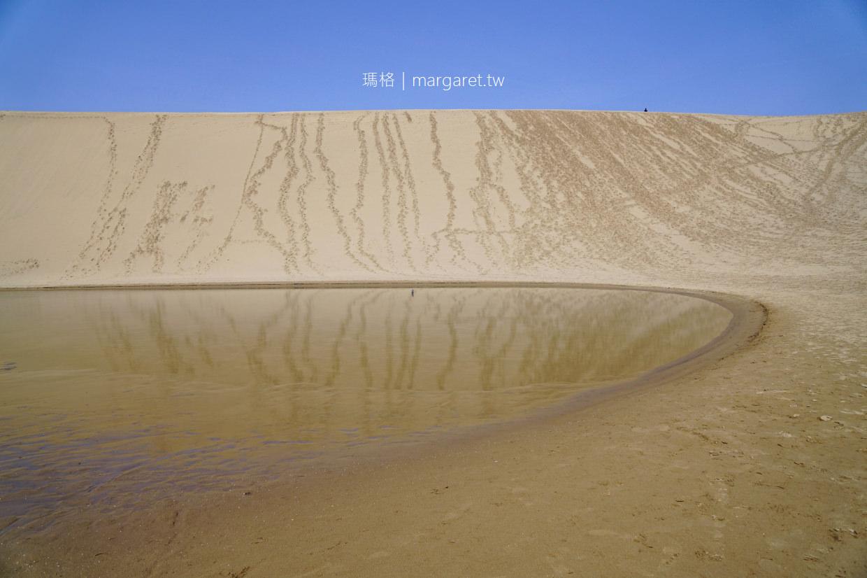 鳥取砂丘。晝夜絕景|山陰海岸世界地質公園(交通建議) @瑪格。圖寫生活