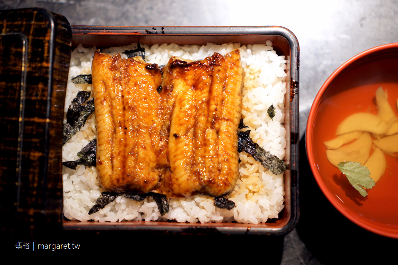 最新推播訊息:劍持屋。無刺鰻魚飯|事業版圖最大的台北鰻魚名店