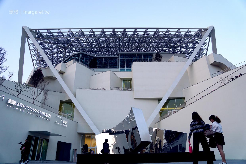 台南美術館。你喜歡1館還是2館?|古都的當代美力
