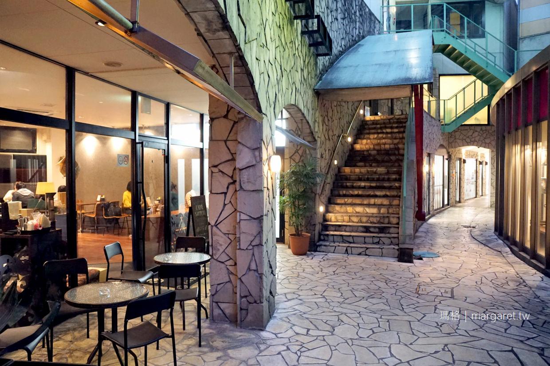 熊本Cafe SWITCH|上通町小秘境,以為繞進歐洲古城 @瑪格。圖寫生活
